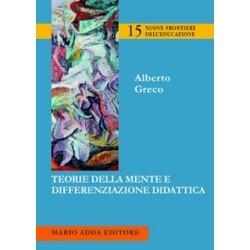 Teorie della mente e differenziazione didattica
